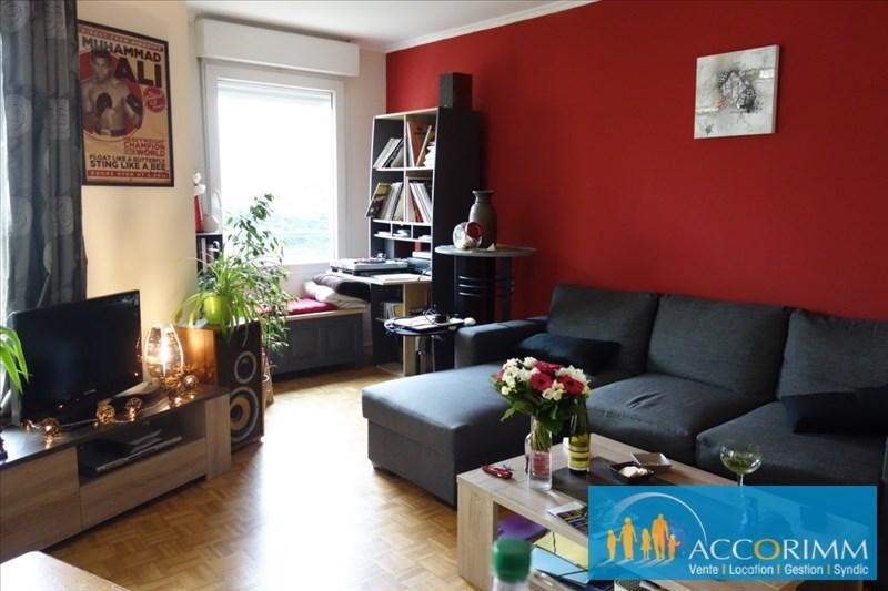 Vente appartement Villeurbanne 169 000€ - Photo 1