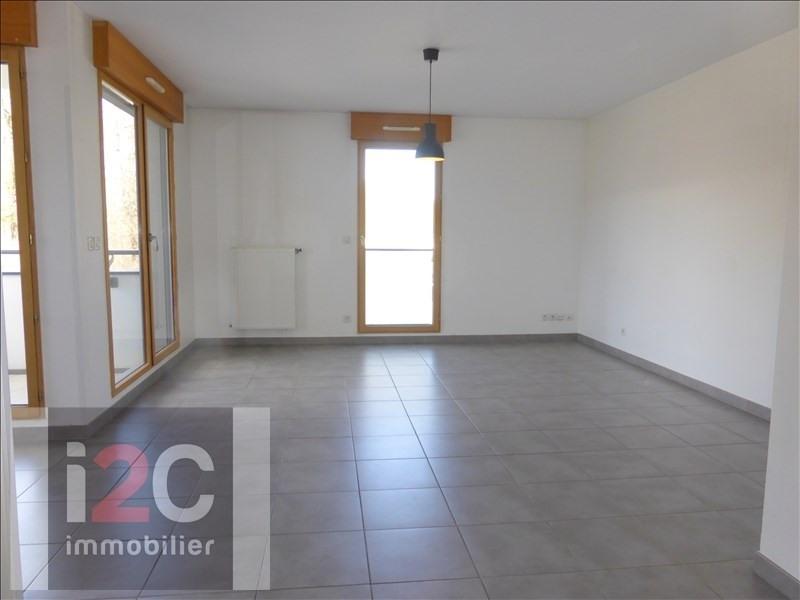 Alquiler  apartamento Prevessin-moens 1471€ CC - Fotografía 2