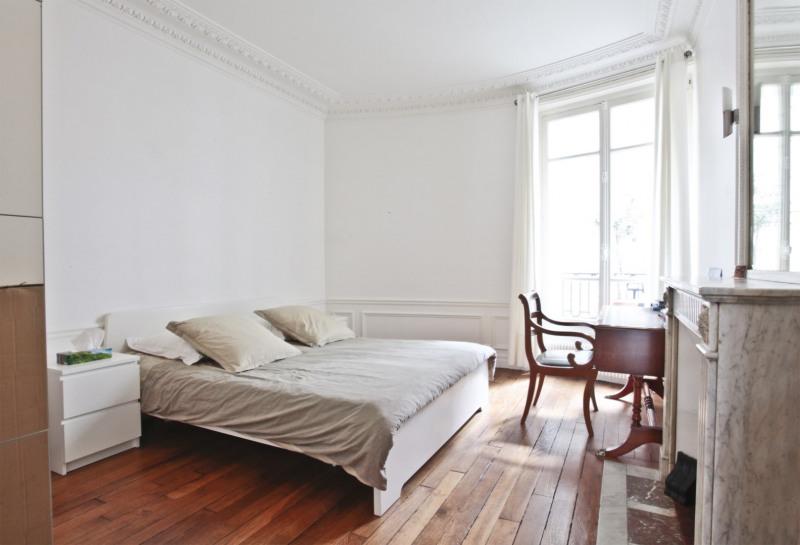 Vente de prestige appartement Paris 7ème 1450000€ - Photo 7