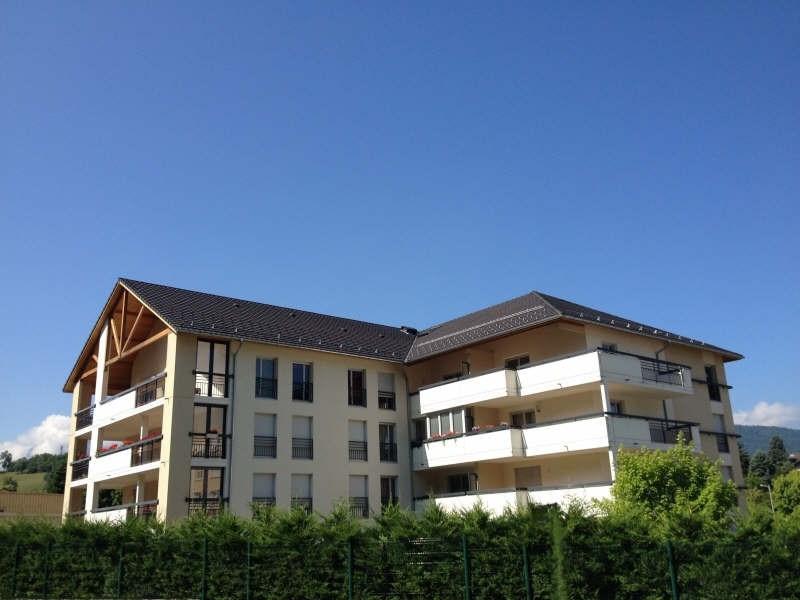 Produit d'investissement appartement Challes les eaux 249000€ - Photo 4