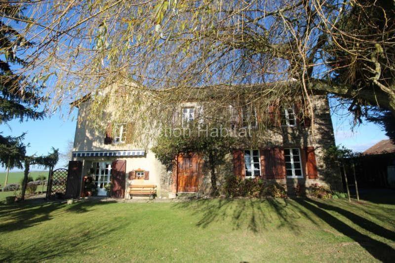 Vente maison / villa Ste gemme 175000€ - Photo 1
