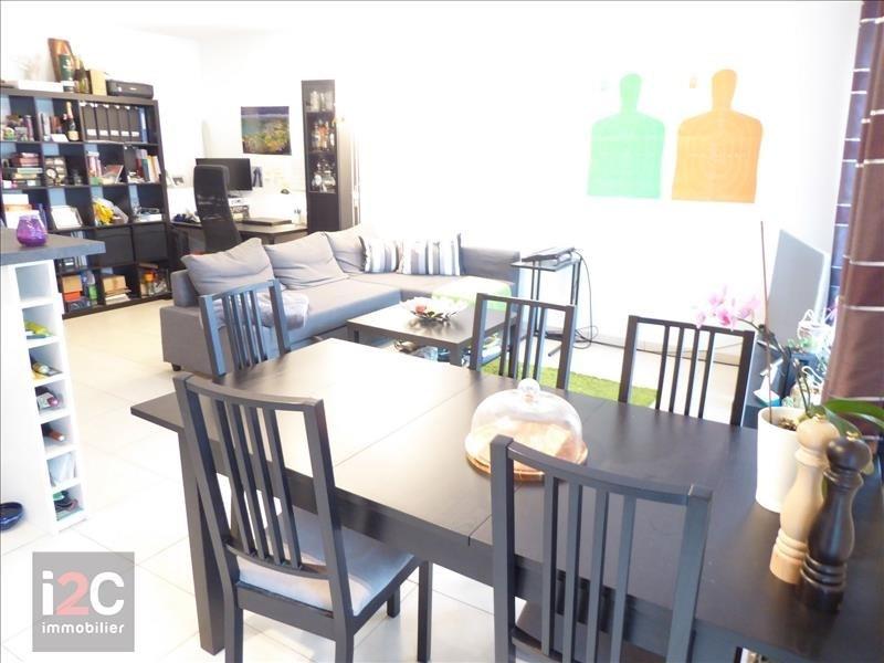 Venta  apartamento St genis pouilly 315000€ - Fotografía 2