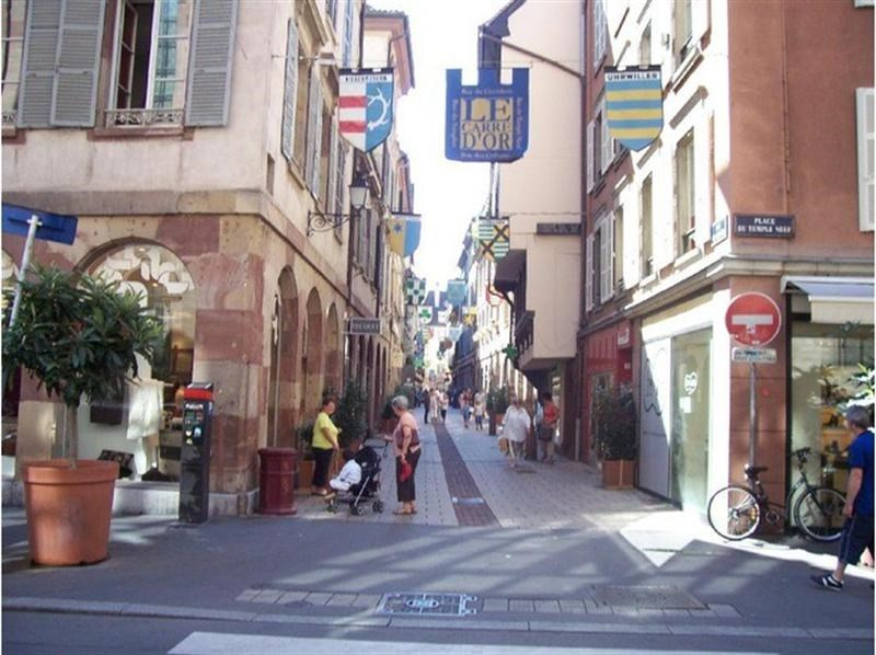 Vente local commercial Strasbourg 205000€ - Photo 1