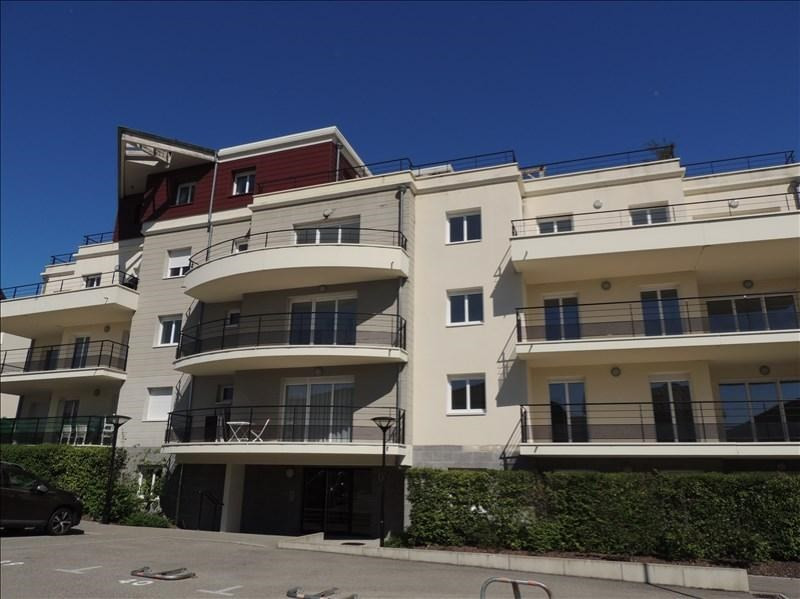 Vente appartement Prevessin-moens 163 000€ - Photo 6