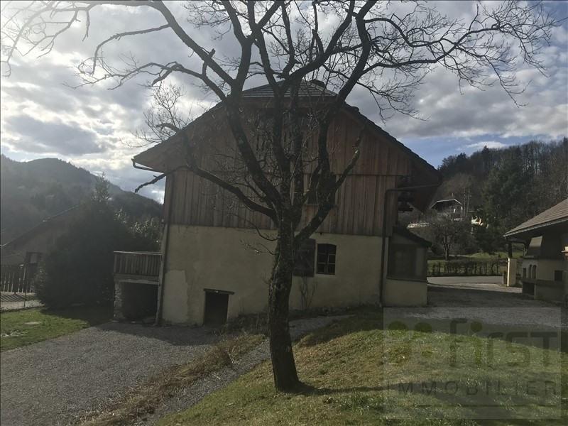Immobile residenziali di prestigio casa Dingy st clair 619500€ - Fotografia 4