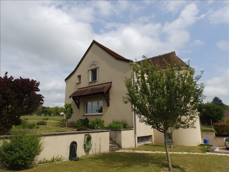Vente maison / villa St pourcain s/besbre 336000€ - Photo 2
