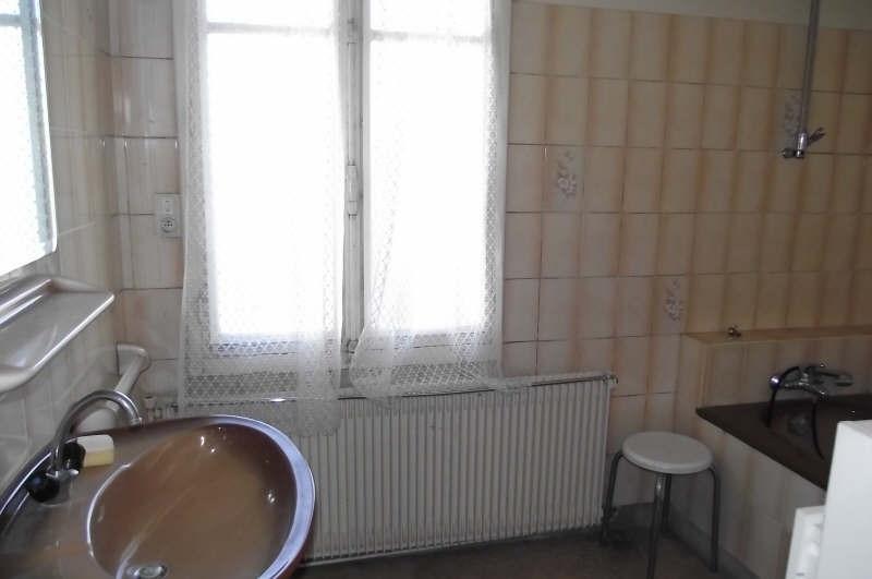 Vente maison / villa Secteur montigny s/aube 34500€ - Photo 8