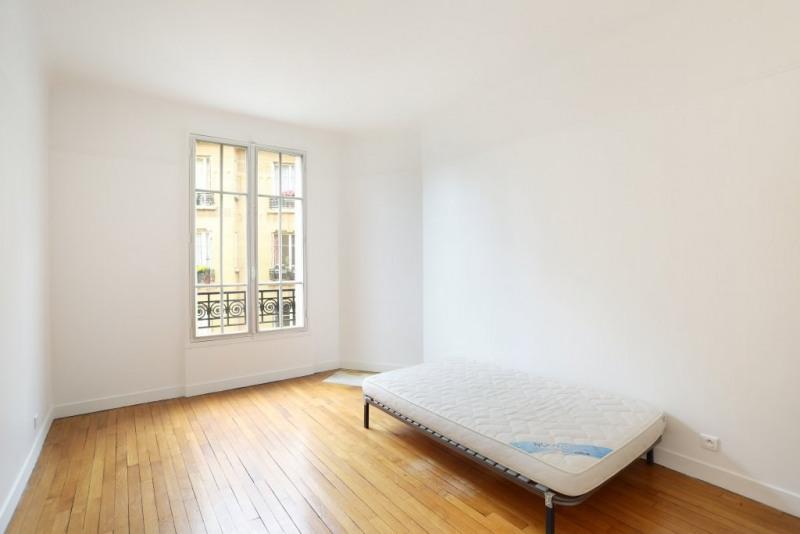 Престижная продажа квартирa Paris 16ème 1250000€ - Фото 6