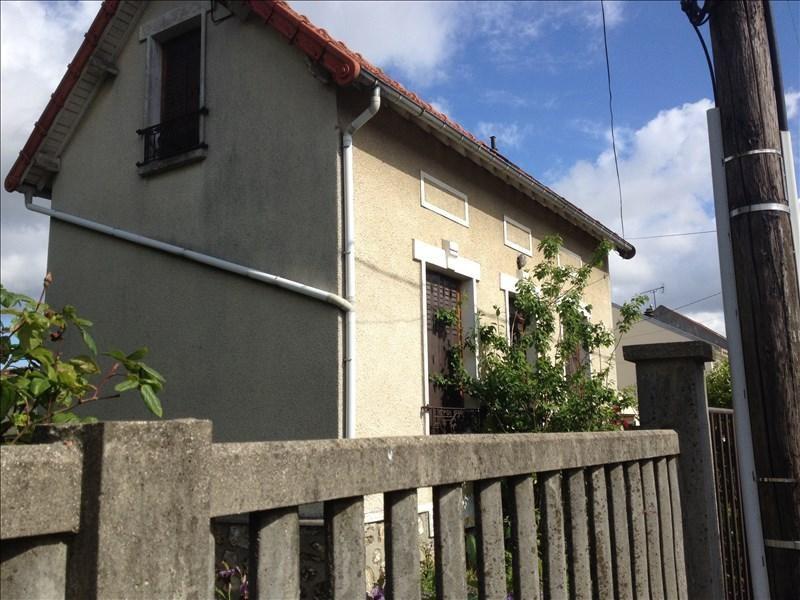 Vente maison / villa Athis mons 249000€ - Photo 3
