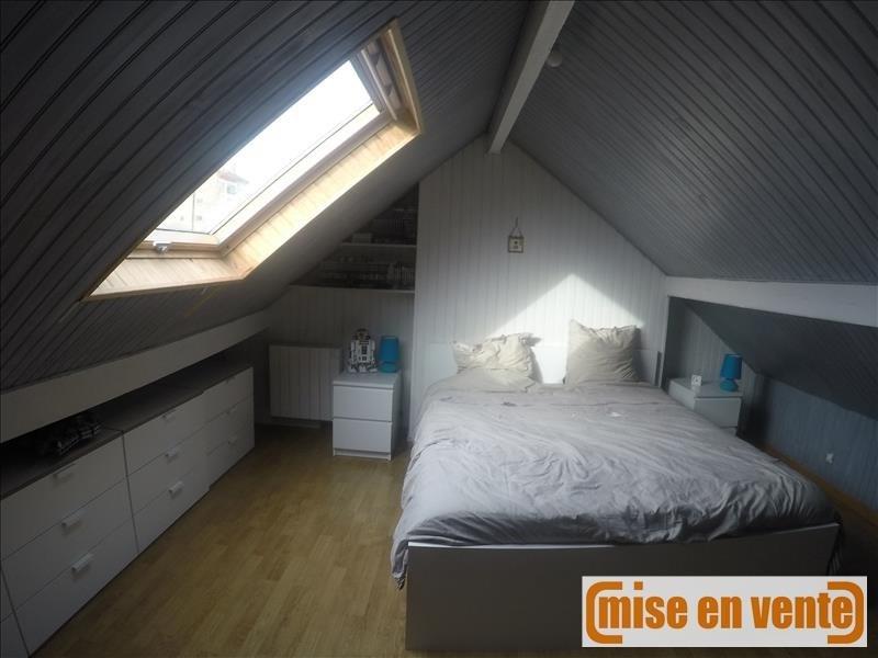 Vente appartement Champigny sur marne 240000€ - Photo 5