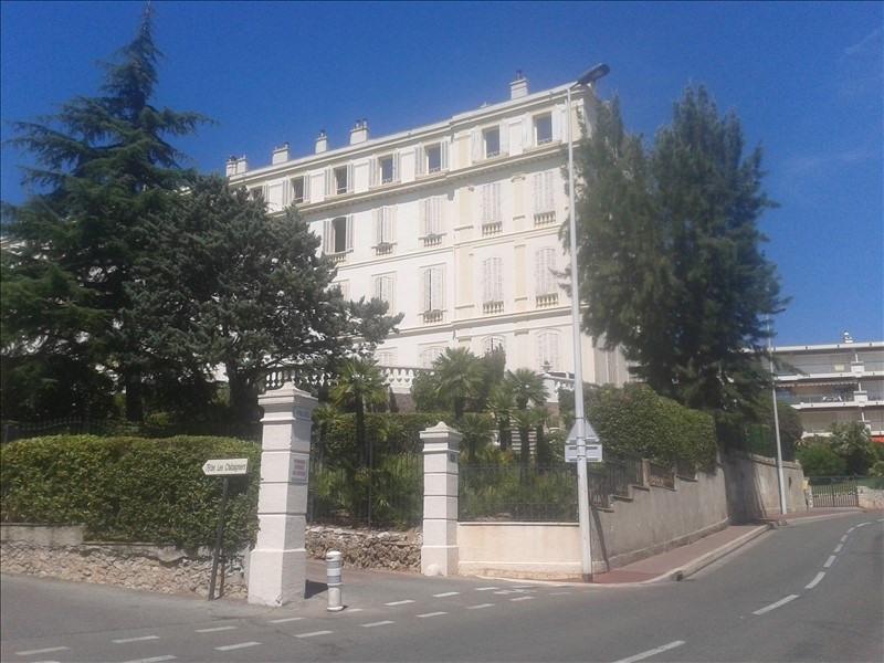 Престижная продажа квартирa Cannes 714000€ - Фото 1
