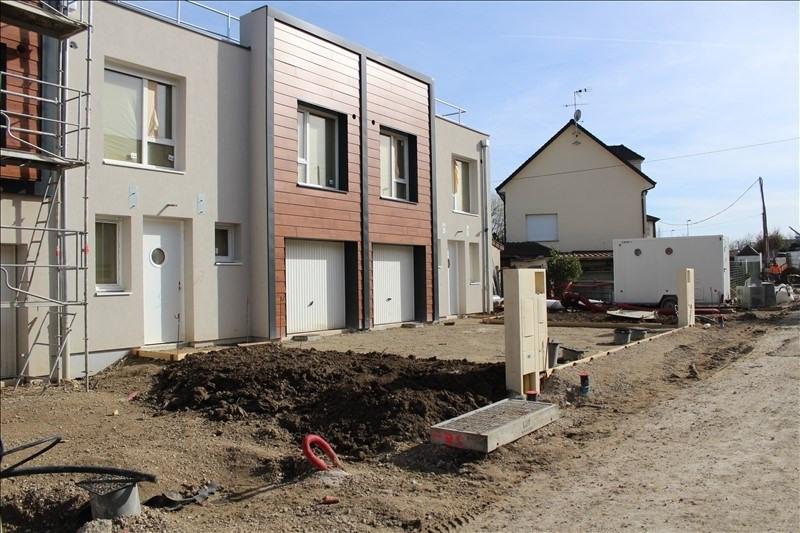 Vente maison / villa Claye souilly 345000€ - Photo 1