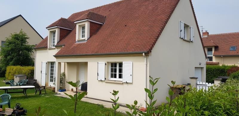 Vente maison / villa Caen 355000€ - Photo 1