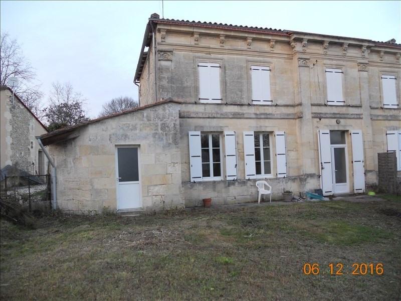 Rental house / villa St savin 637€ CC - Picture 10