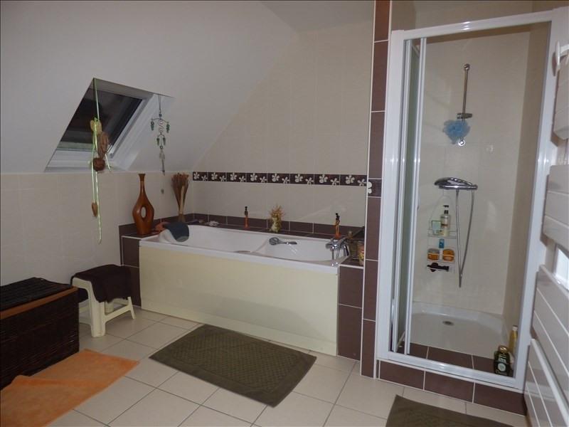 Sale house / villa Begard 229500€ - Picture 8