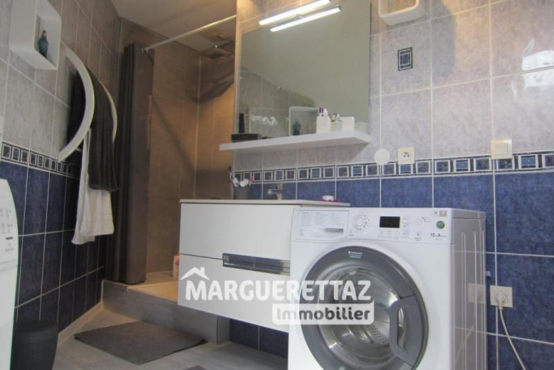 Vente appartement Saint-pierre-en-faucigny 267000€ - Photo 8