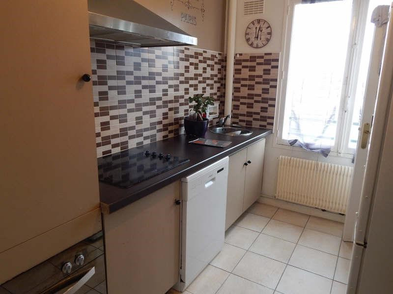 Sale apartment Limoges 69000€ - Picture 1