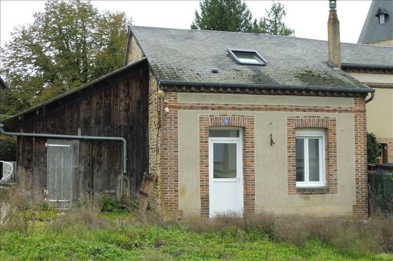 Location maison / villa Aube 500€ CC - Photo 6