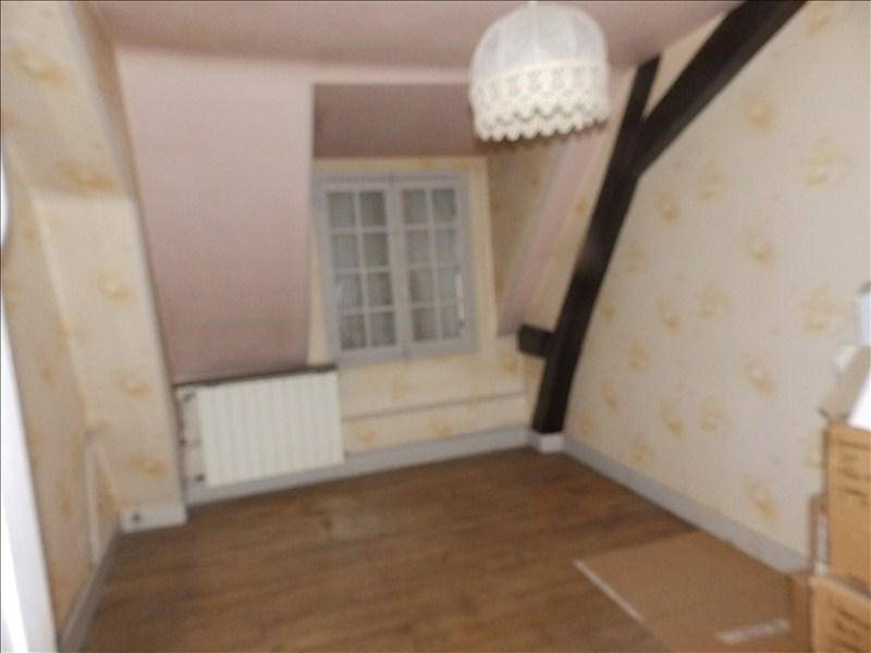 Vente immeuble Moulins 139000€ - Photo 4