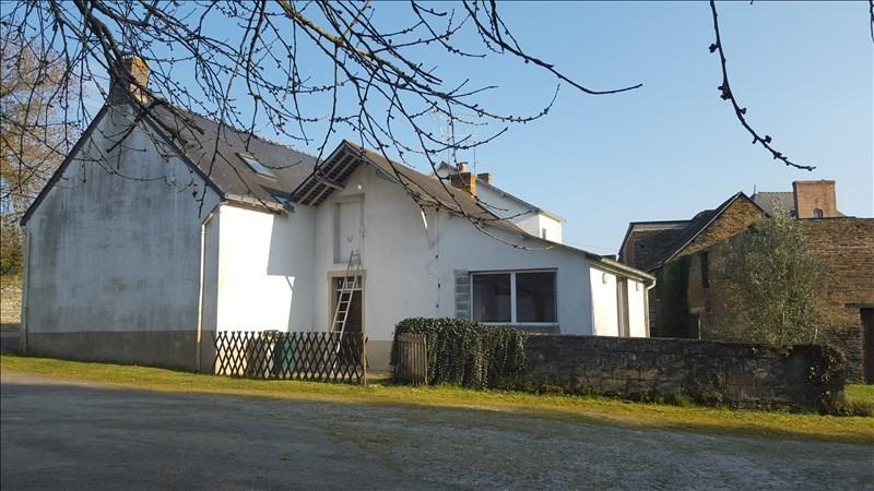 Vente maison / villa Petit auverne 44000€ - Photo 1