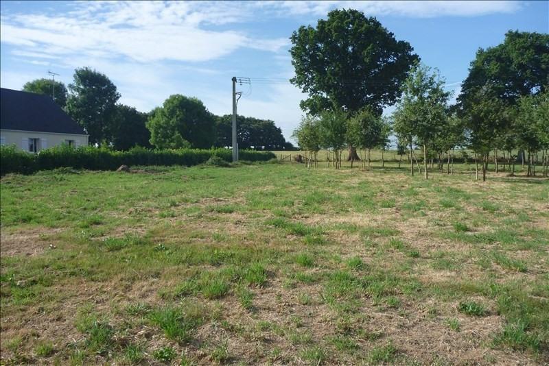 Vente terrain Villepot 30000€ - Photo 2