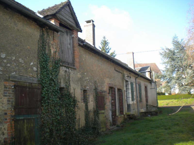 Vente maison / villa Vendome 34000€ - Photo 1