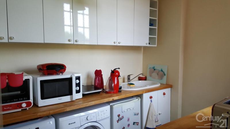Vendita appartamento Deauville 85000€ - Fotografia 5
