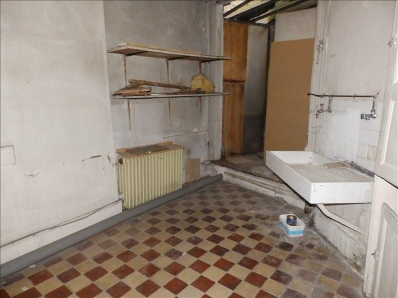 Vente immeuble Moulins 101000€ - Photo 4