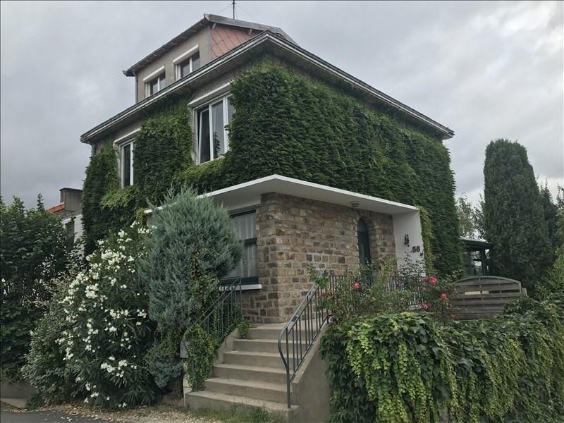 Vente maison / villa Cholet 240000€ - Photo 6
