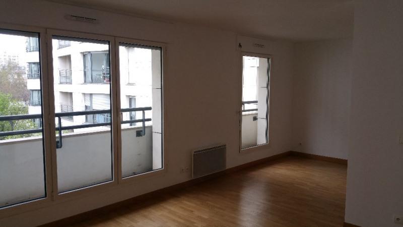 Alquiler  apartamento Paris 15ème 1450€ CC - Fotografía 1