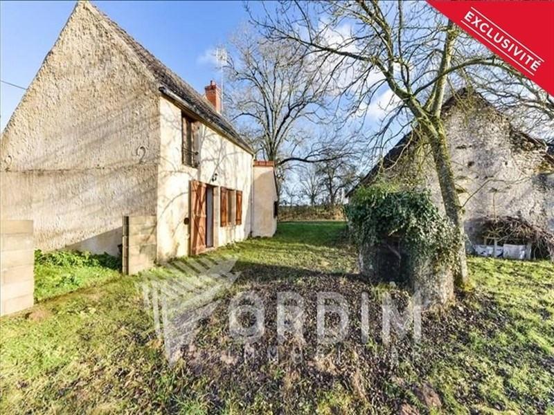 Sale house / villa Cosne cours sur loire 61000€ - Picture 1