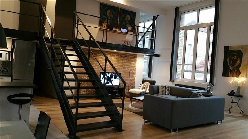 Vente de prestige loft/atelier/surface Soissons 375000€ - Photo 2