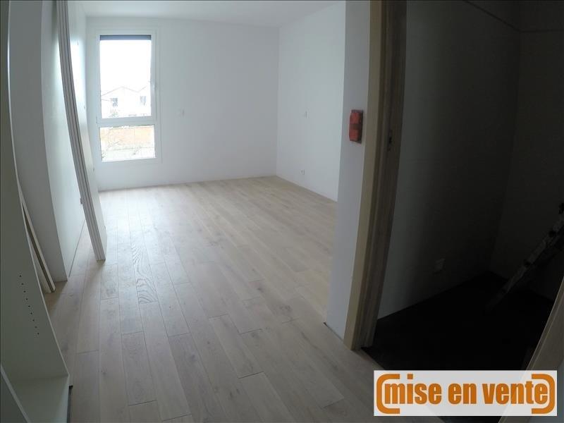 豪宅出售 住宅/别墅 Bry sur marne 1075000€ - 照片 4