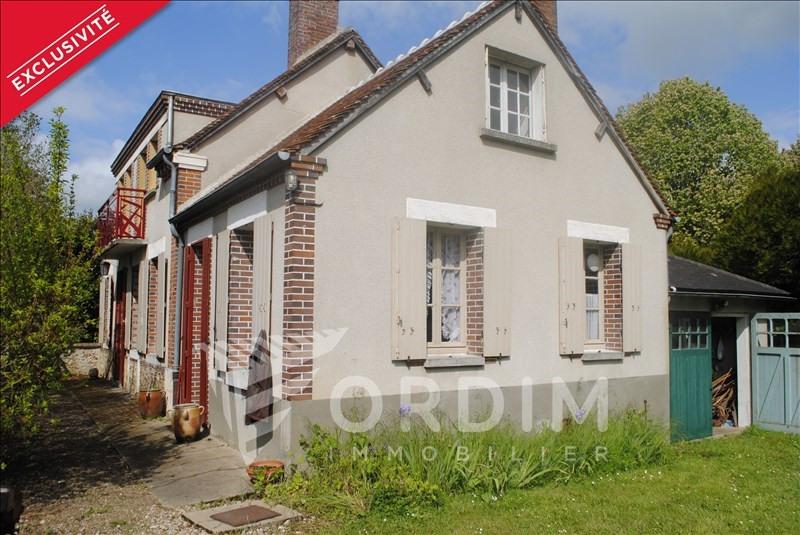 Vente maison / villa Bleneau 72000€ - Photo 1