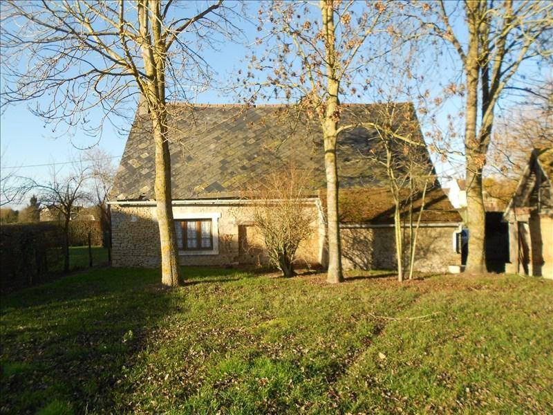 Vente maison / villa Morteaux couliboeuf 87600€ - Photo 2