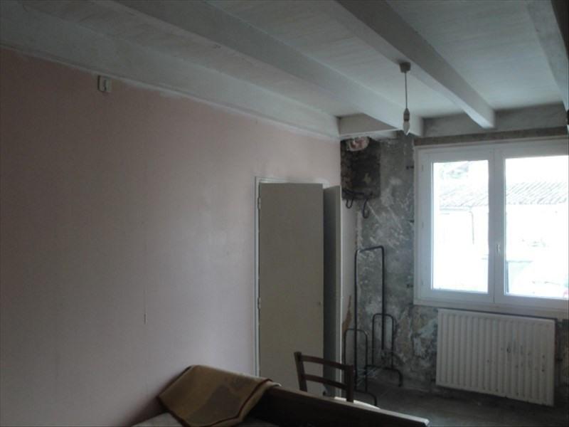 Vente maison / villa Souvigne 75600€ - Photo 5