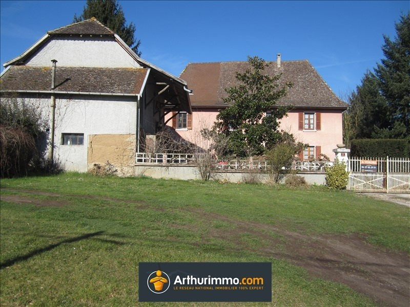 Sale house / villa Veyrins thuellin 240 120€ - Picture 2