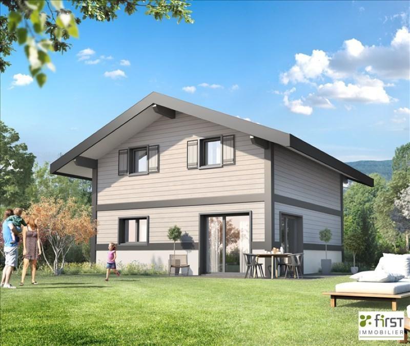 New home sale program Hauteville sur fier  - Picture 1