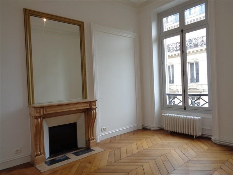 Location appartement Paris 1er 5 074€ CC - Photo 2
