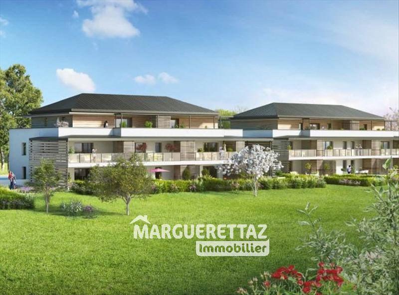 Vente appartement Etaux 238000€ - Photo 1