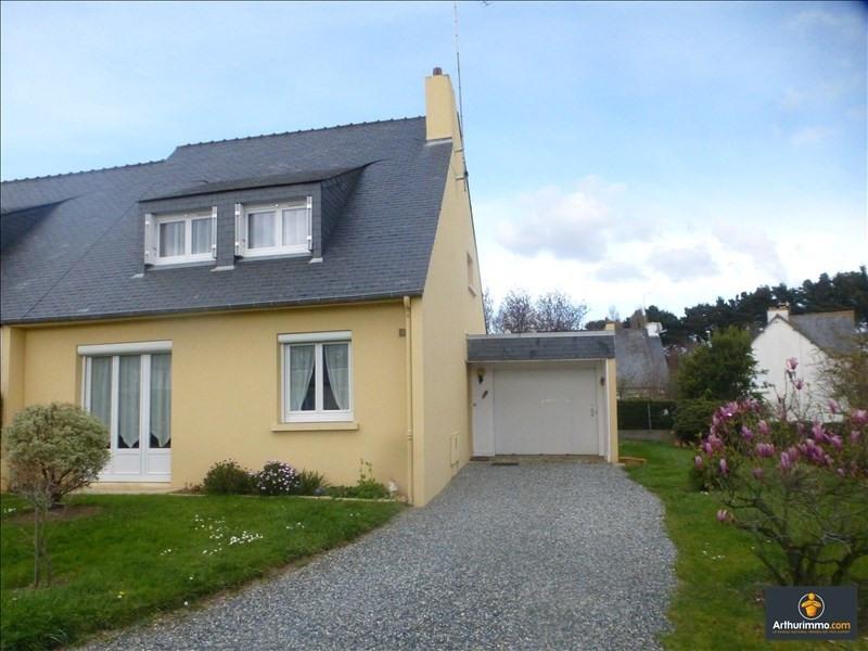 Vente maison / villa St brieuc 159300€ - Photo 1