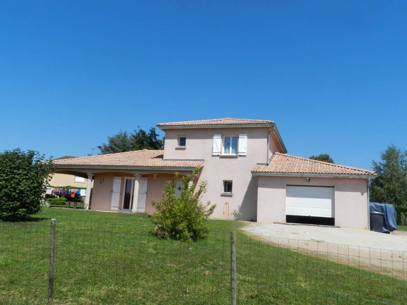 Vente maison / villa Cuisery 2 minutes 213 000€ - Photo 2