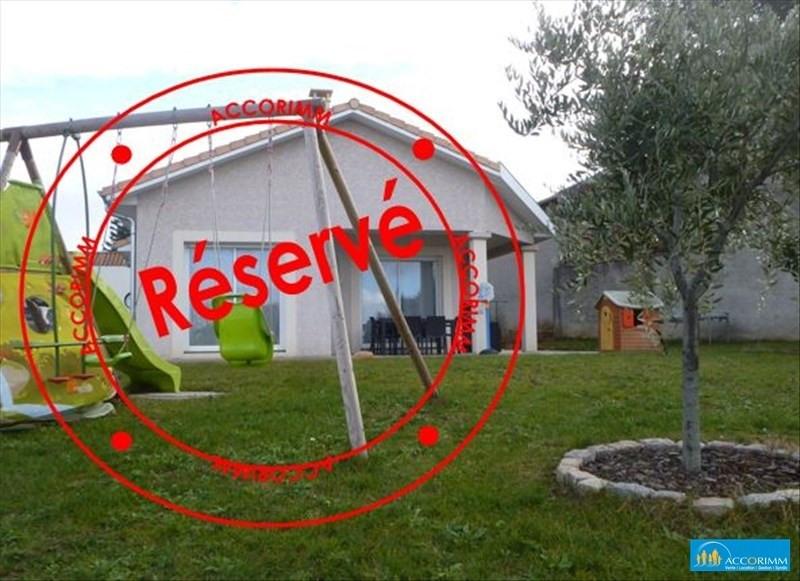 Vente maison / villa Ternay 370000€ - Photo 1