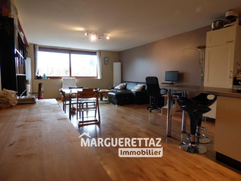 Vente appartement Boëge 190000€ - Photo 3