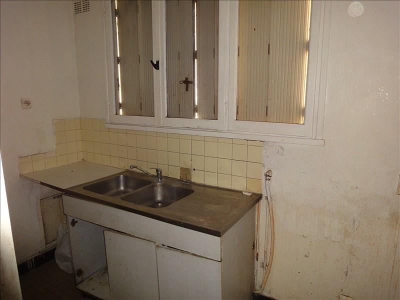Sale apartment Rosny sous bois 120000€ - Picture 3