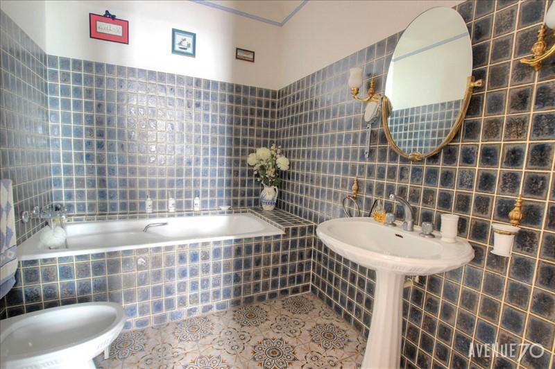 Vente appartement Nantes 339200€ - Photo 6