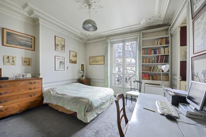 Verkauf von luxusobjekt wohnung Paris 4ème 1648000€ - Fotografie 4