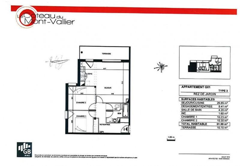 Rental apartment Colomiers 680€ CC - Picture 7
