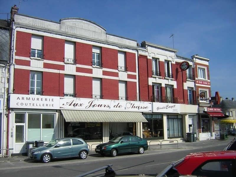 Location appartement Soissons 588€ CC - Photo 1