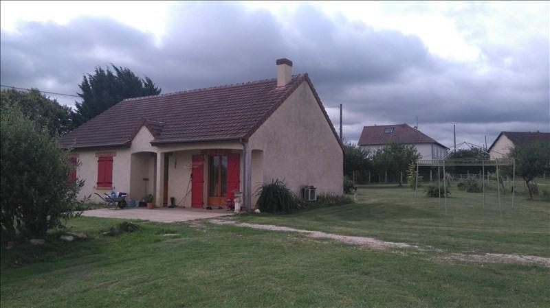 Vente maison / villa St pierre le moutier 260000€ - Photo 1